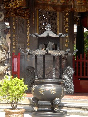 Fire pot -  A large censer in front of a Taipei temple