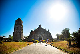Image illustrative de l'article Église San Agustín (Paoay)