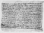 Papyrus Hearst Plate 2.jpg