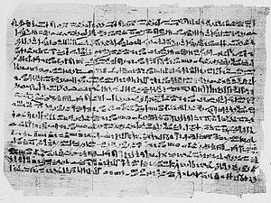 Hearst papyrus - Hearst papyrus