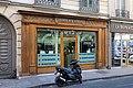 Paris 39 rue des Petits-Champs 2012 4.jpg