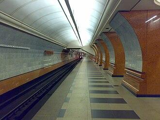 Park Pobedy (Moscow Metro) - Image: Park Pobedy Arbatsko Pokrovskaya Line Moscow Metro platform