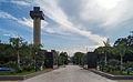 Parque La Marina y el Mirador del Lago I.jpg