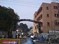 Patna medical college view from ashok raj path.jpg
