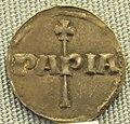 Pavia, denaro di enrico II imperatore, 1014-1024.JPG