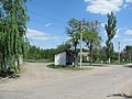 Pavlohradske village, Donetsk region, Ukraine — Село Павлоградське, Донецька область 6.jpg