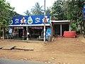 Pelwehera, Dambulla, Sri Lanka - panoramio.jpg