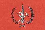 People's Liberation Army (Lebanon)
