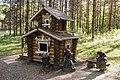 Pereslavl Arboretum Дендрарий Переславле 0121.jpg