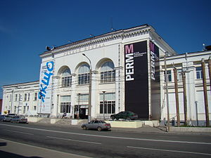 Perm Museum of Contemporary Art