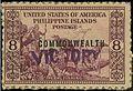 PhilippineStamp-1944Handstamp.jpg