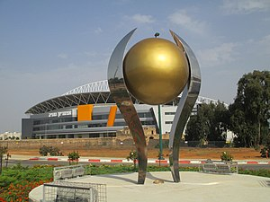 PikiWiki Israel 33578 Golden Ball sculpture in Netanya Stadium