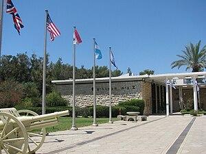 Avihayil - Image: Piki Wiki Israel 3747 Moshav Avihayil