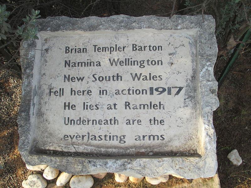 אבן זיכרון לחייל אוסטרלי בקריית אונו