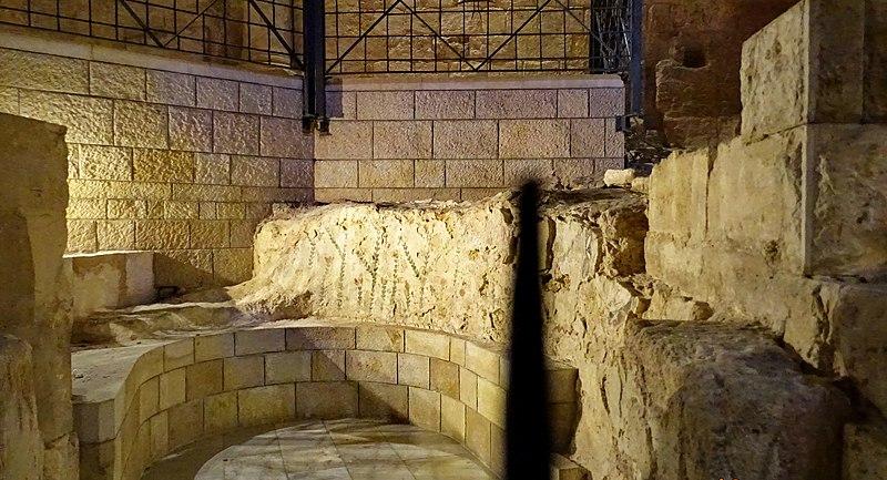 נצרת העתיקה