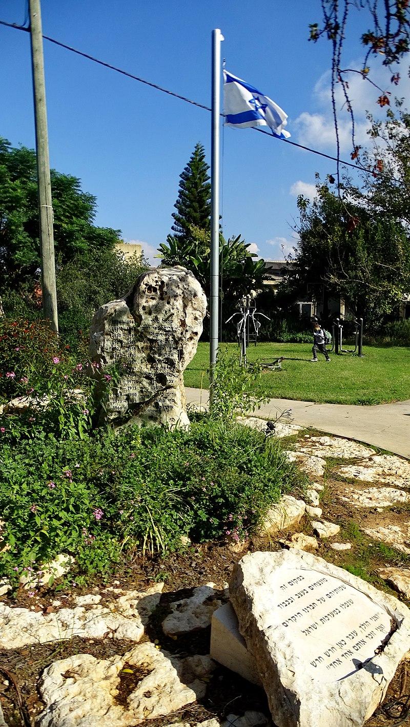 אנדרטת זכרון בקיבוץ גבעת השלושה