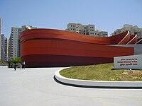 PikiWiki Israel 8157 design museum in holon.jpg