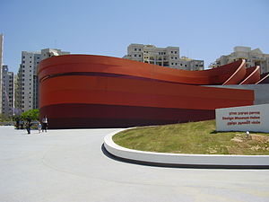 Holon - Design Museum Holon