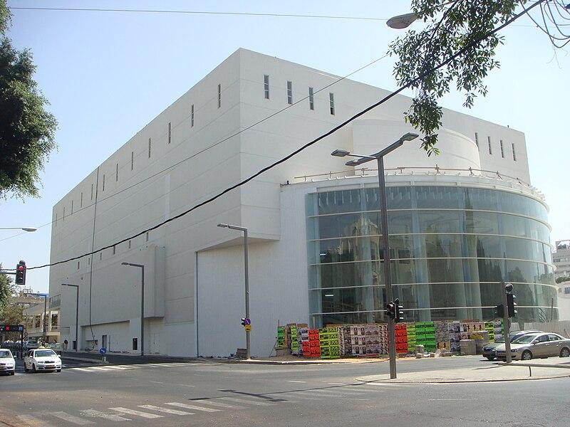 תיאטרון הבימה