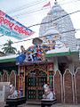 Pithapur Siva Temple.JPG