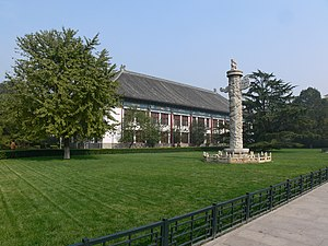 Peking University - One of the administrative buildings with the huabiao