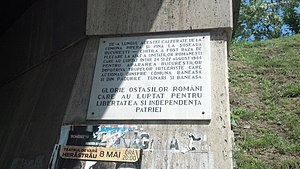 Rahova - Commemorative plaque for WWII Romanian soldiers that defended Bucharest near Miorița bridge, August 24-27th 1944