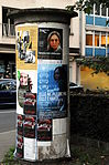 Plakatsail av E Reuter.jpg