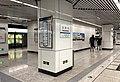 Platform of Fenzhongsi Station (20180714155141).jpg