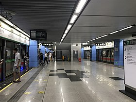 Platform of Hi-Tech Park Station 1.jpg
