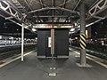 Platform of Nogata Station (JR) 5.jpg