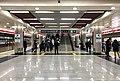 Platform of Tian'anmen East Station (20181228154202).jpg