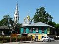 Plyos, Ivanovo Oblast, Russia, 155555 - panoramio (1).jpg