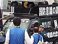 Police barrage in front of demonstration at Iikura Crossing 5.jpg