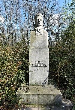 Popiersie Elizy Orzeszkowej Park na Książęcem 2017.jpg