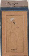 Portrait of Sultan 'Ala-ud-Din, Padshah of Delhi.jpg