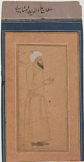 Portrait of Sultan 'Ala-ud-Din, Padshah of Delhi.jpg