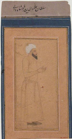 Alauddin Khalji - A 17th century painting of Alauddin Khalji