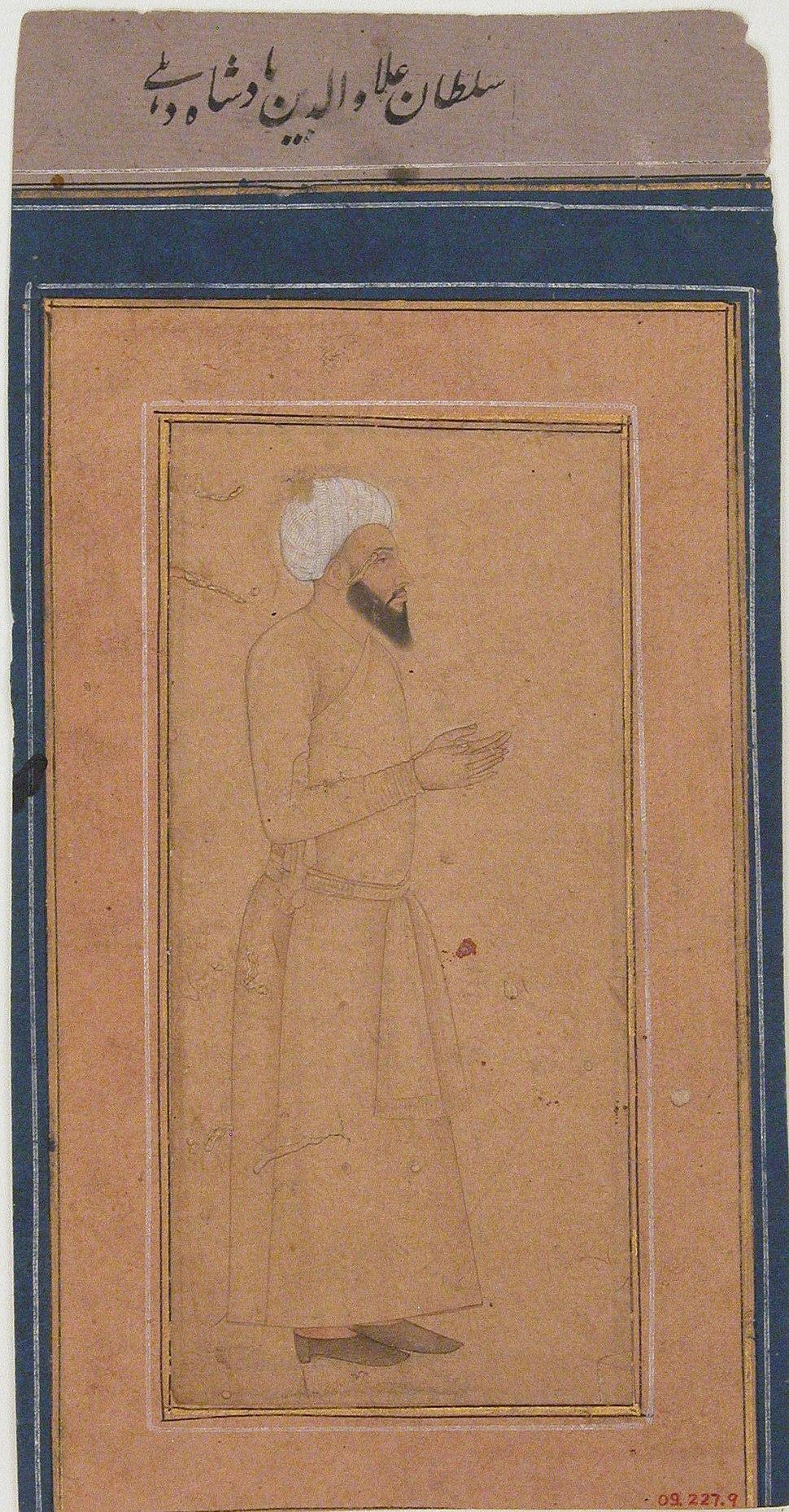Portrait of Sultan %27Ala-ud-Din, Padshah of Delhi