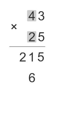 exemple de multiplication egyptienne