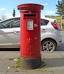Post box at Hunts Cross Post Office.jpg