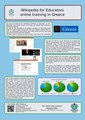 Poster WikiConf EDU.pdf