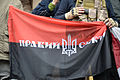 Pravyi Sektor (Right Sector) flag. Euromaidan, Kyiv, Ukraine. Events of February 22, 2014..jpg