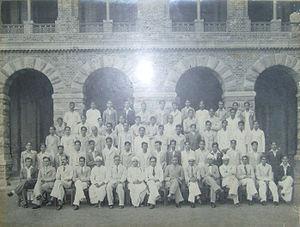 Presidency College, Chennai - Senior Mathematics Intermediate Group, Break-up social, March 3, 1941
