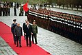 President Ronald Reagan reviews troops during an arrival ceremony at Great Hall of the People in Beijing Peoples Republic of China.jpg
