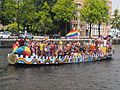 Pride Canal Parade 2016 pic 53.JPG