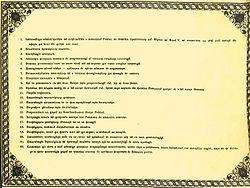 Proclamaţia de la Islaz (1848)
