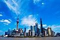 Pudong 2013.jpg