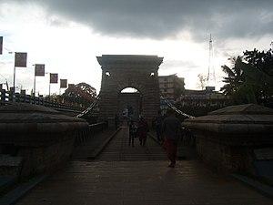 Punalur Suspension Bridge - Image: Punalur Suspension Bridge Full View