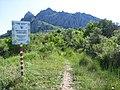 Qaradağ reserve - panoramio.jpg