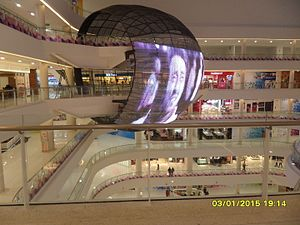 Quill City - Image: Quill City Mall Projection Screen 03 Jan 2015